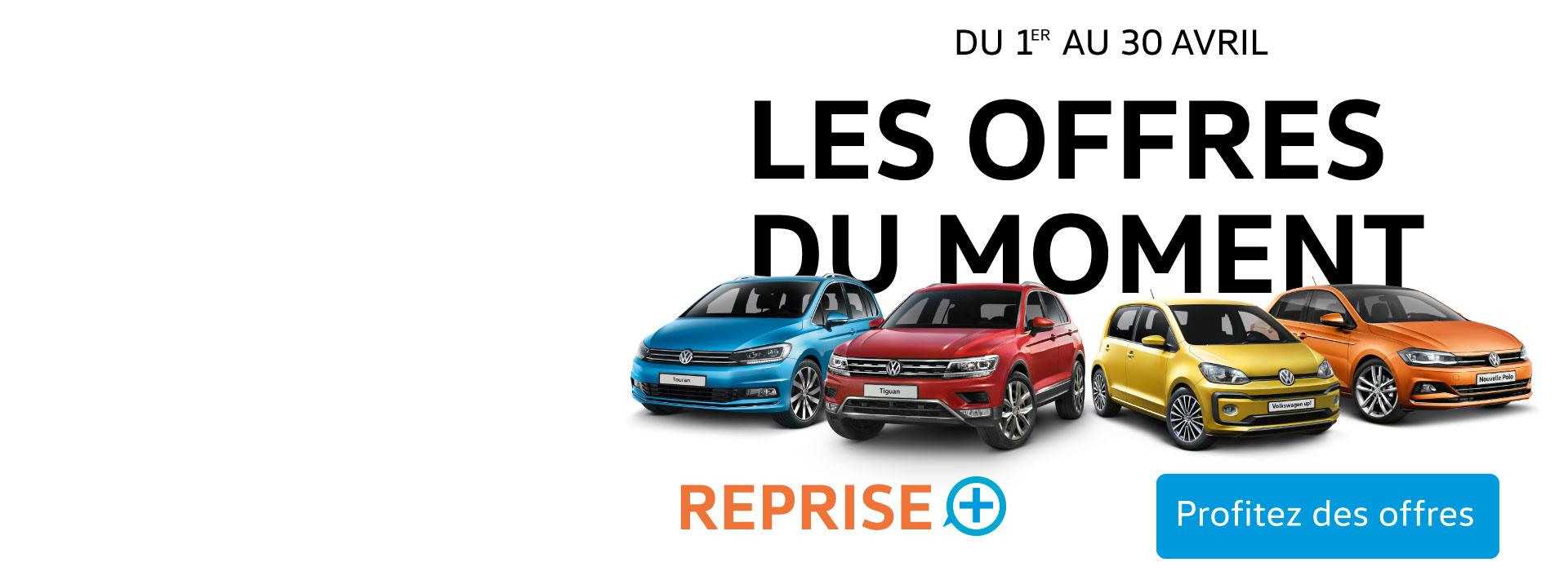 Volkswagen volkswagen utilitaires saint avold for Garage volkswagen saint avold