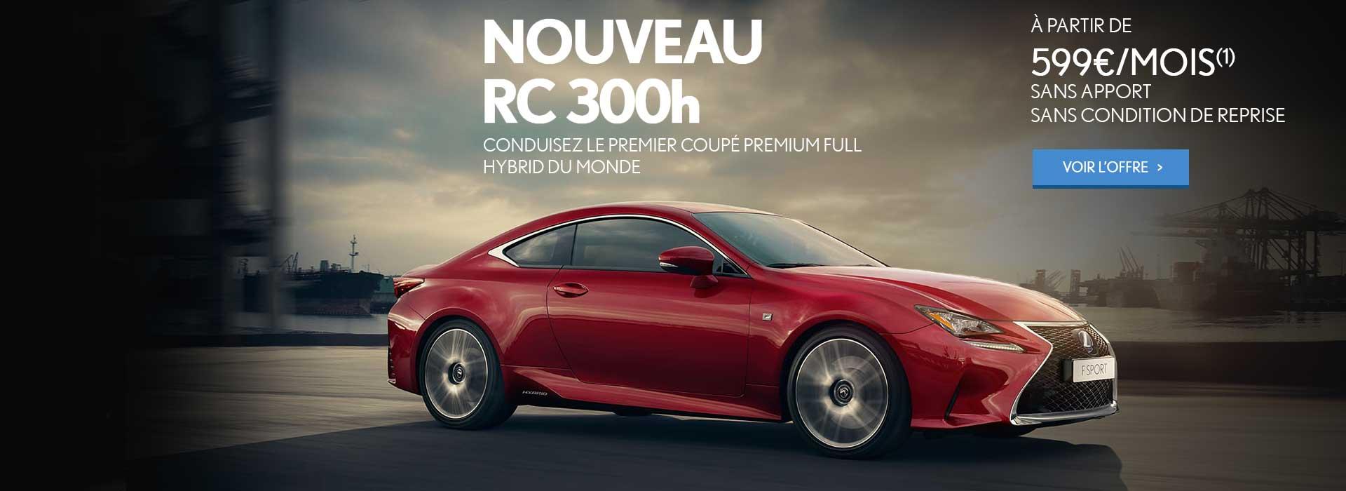 Promotion Lexus RC 300h