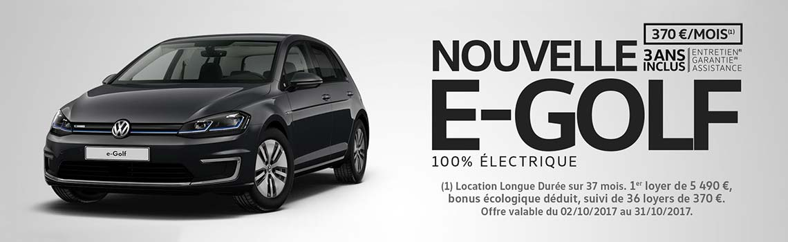 promotion voiture volkswagen neuve nantes. Black Bedroom Furniture Sets. Home Design Ideas