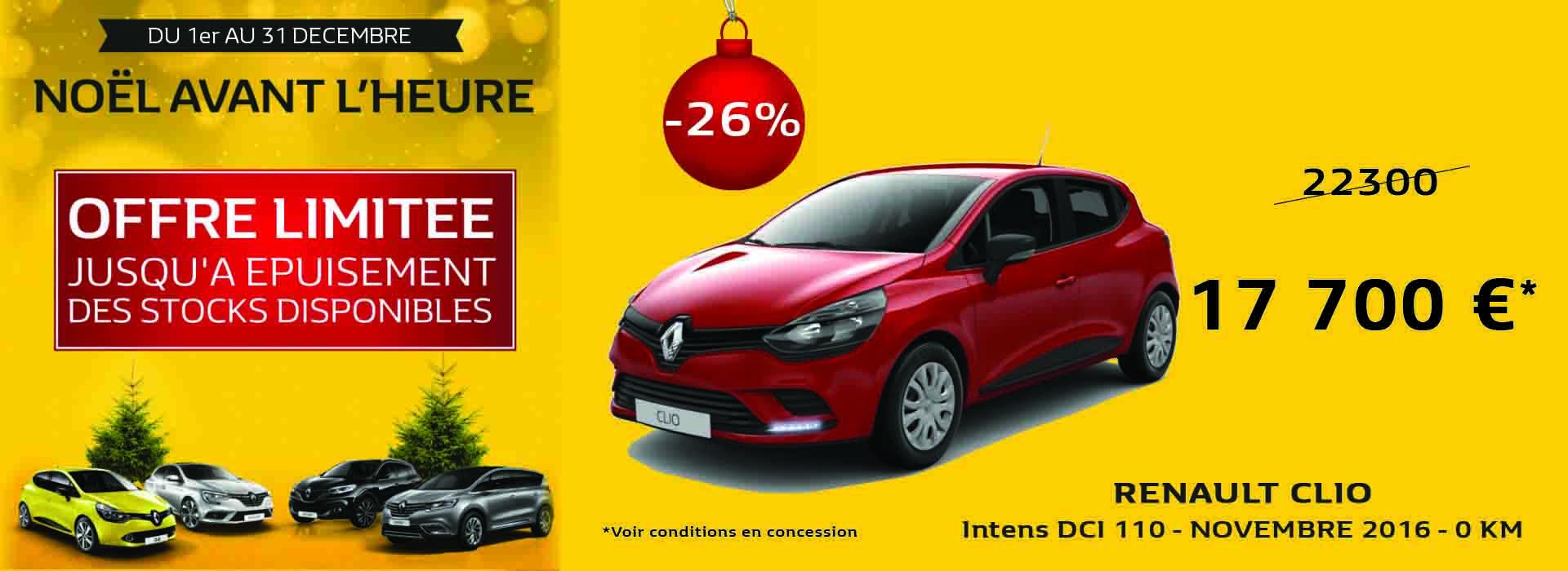 Renault occasion aix en provence renault megane dynamique for Garage renault aix en provence