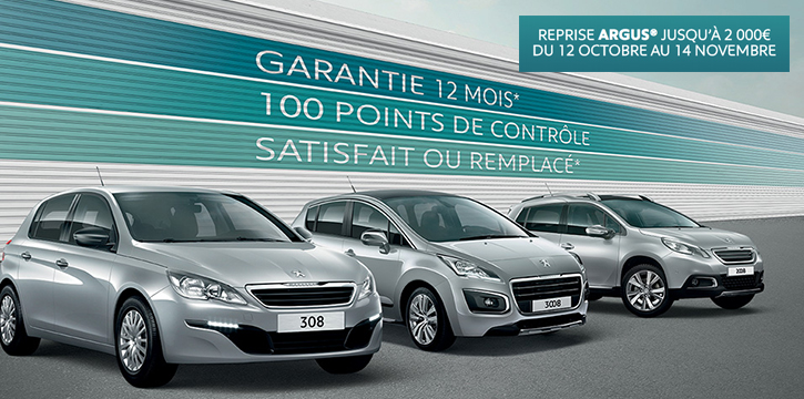 Citroen reprise argus estimation reprise promotions argus for Garage peugeot chelles