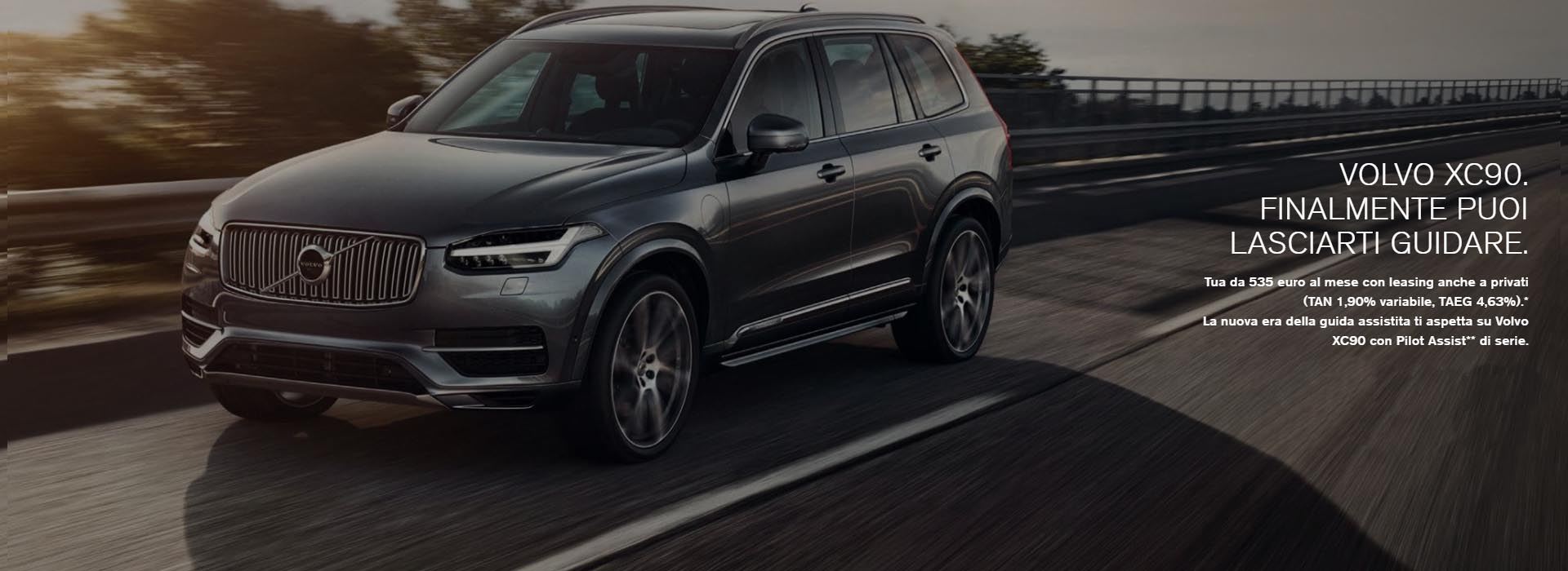 listings down volvo mo awd momentum leasing year make available car lease