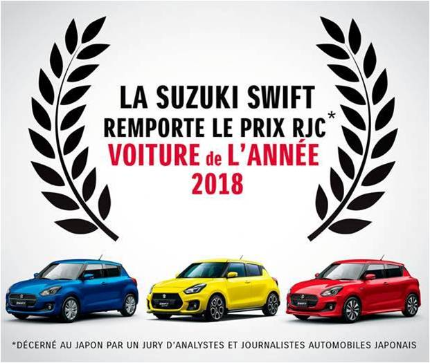 suzuki swift voiture de l 39 ann e 2018 suzuki bagneux. Black Bedroom Furniture Sets. Home Design Ideas